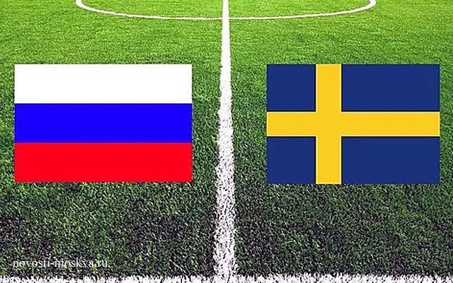11 октября Лига Наций Россия Швеция какой счет