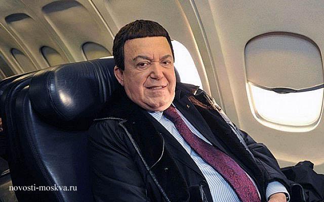Иосиф Кобзон в самолете