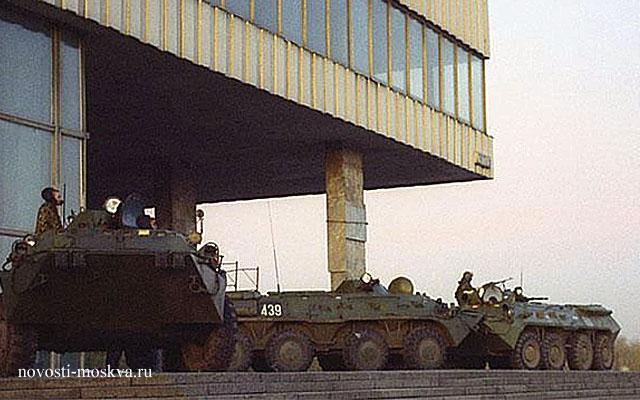 "Захват ""Останкино"" 3 октября 1993 года"