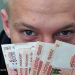 На западе Москвы задержан сбытчик фальшивых российских денег