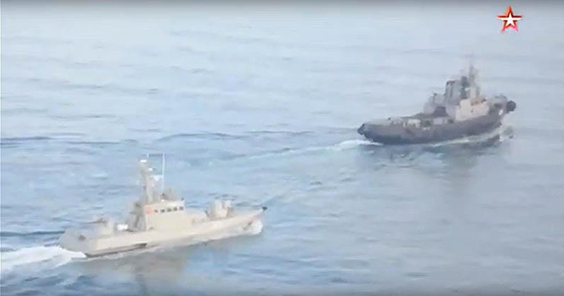 укаинские корабли в керченском проливе незаконно