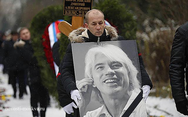 Похороны Хворостовского