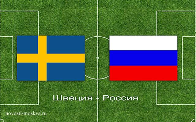 Россияне проиграли решающий матч в Лиге наций