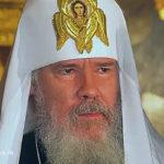 Десять лет назад не стало патриарха Алексия II