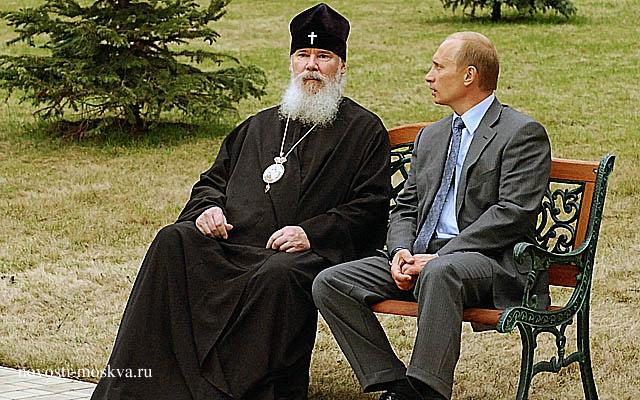 Владимир Путин и Алексей Михайлович Ридигер, патриарх