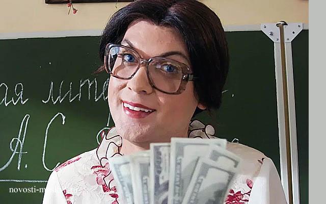 Учителям поднимут ставку