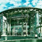 Дом музыки в Москве начинает продажу билетов 2019/2020