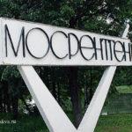 Двойное убийство в Новомосковском округе