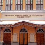 В Москве стартует всероссийская акция «Исторический кроссворд»