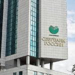 С ближайшего понедельника в России вновь вырастут ставки по ипотеке