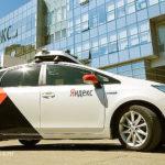 Беспилотные такси выедут на столичные дороги в течение двух месяцев