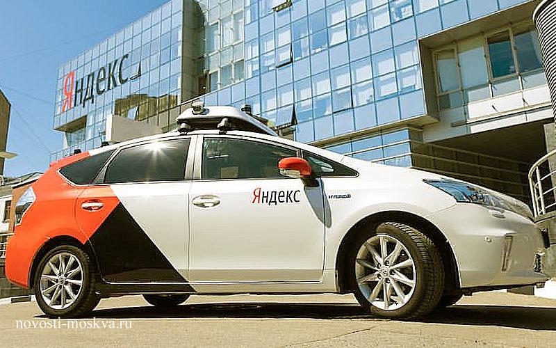 Беспилотные такси Яндекса в Москве и Казани