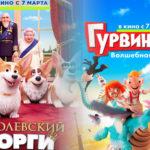 Российские кинотеатры готовы объявить бойкот отечественному мультику