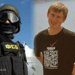 Суд месяца: ФСБ судится с «Новой газетой» за клевету