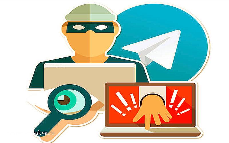 не работает телеграм что случилось 16 марта