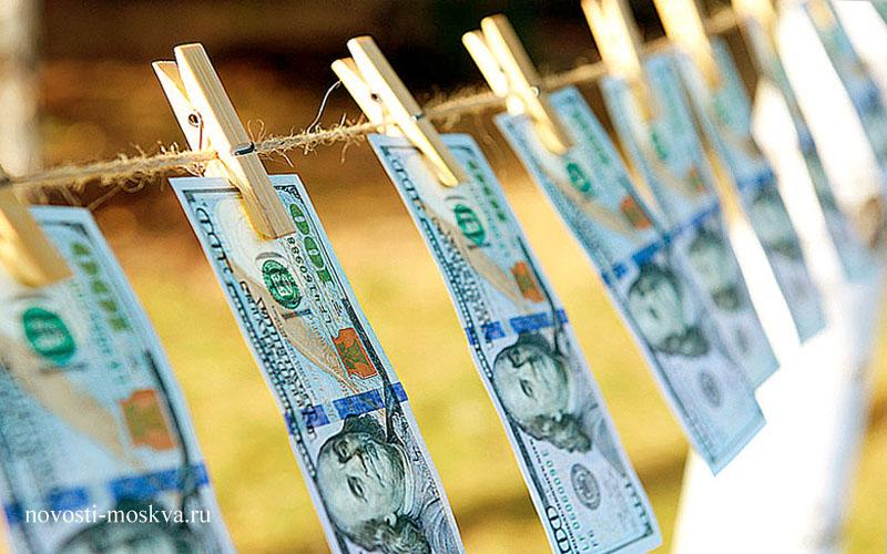 интересное фото отмывание денег