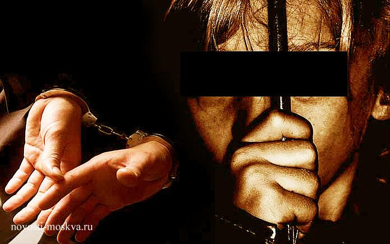 В Москве задержан очередной педофил