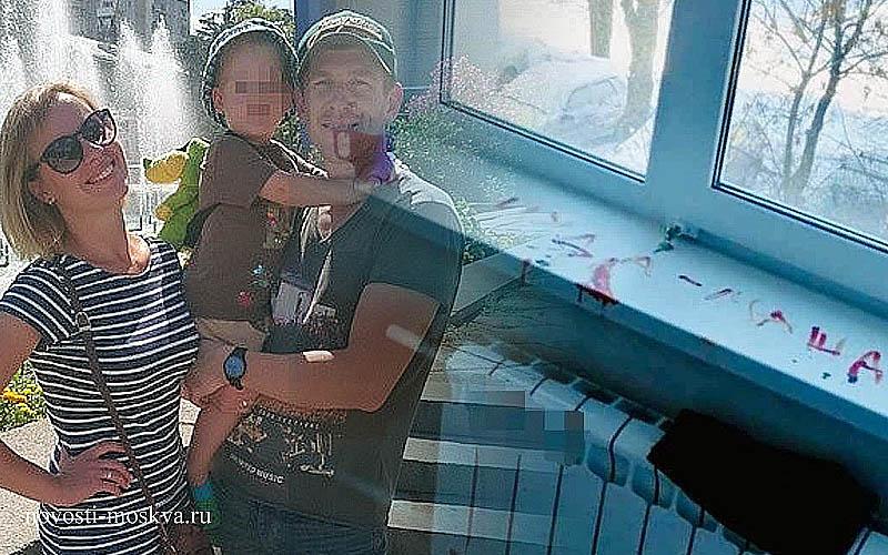 Савва Никитн убица где сейчас последние новости Медведково Ясный проезд