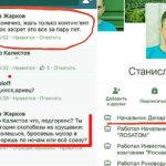 «Роскосмос» дал этическую оценку словам сотрудника про «скотобазу из хрущевок»