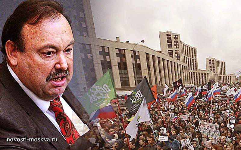 Партия Геннадия Гудкова призывает на стотысячный митинг
