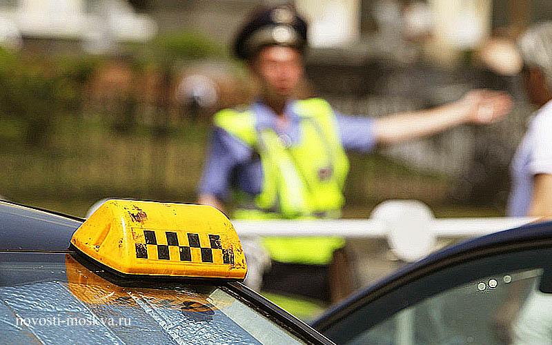 нелегальные такси эвакуация