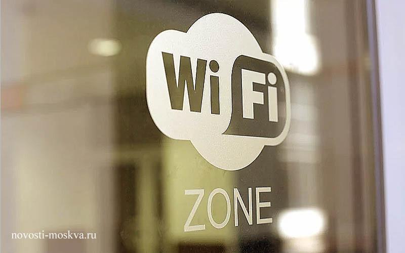 Москва – один из мировых лидеров по количеству общественных точек wi-fi
