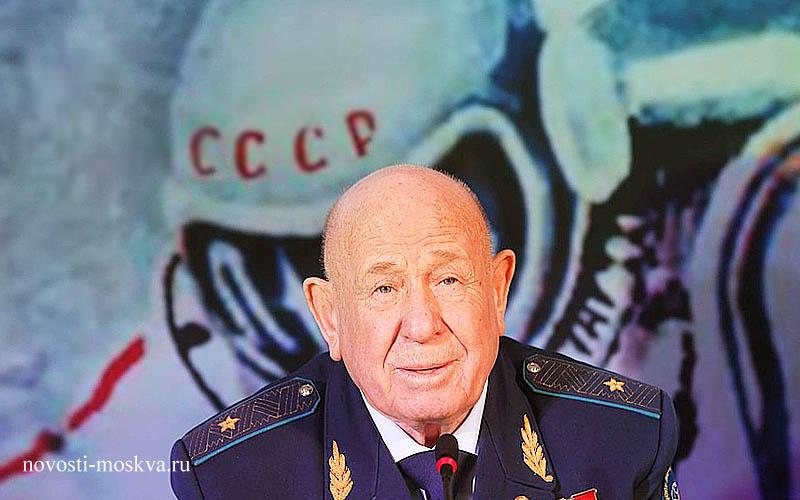 Алексей Леонов подробности смерти новости 11 октября
