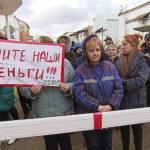 «Дело о невыплатах»: задержан глава хлебозавода в Ногинске
