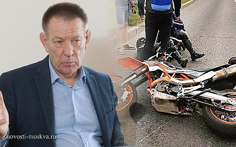 Депутат Госдумы Герасименко ДТП лишили прав овости