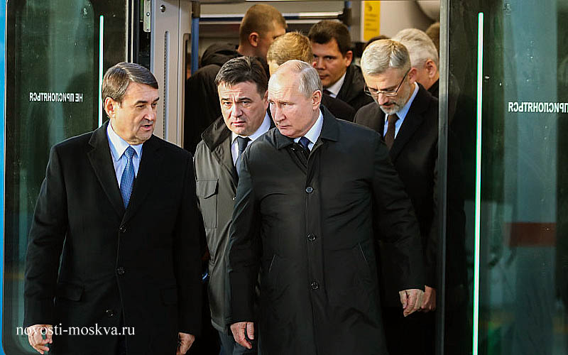 Путин на поезде МЦД