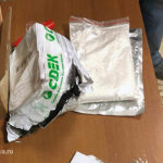 Вам письмо: жительнице Подмосковья «подкинули» на почте 300 граммов наркотиков
