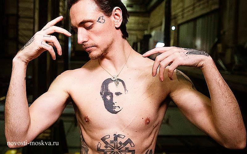 Татуировка с изображением путина Сергей Полунин
