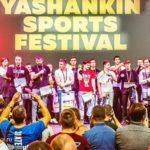 Спортивный фестиваль в Лужниках побил несколько рекордов