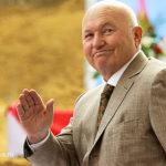 Ушел из жизни Юрий Лужков