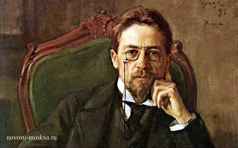 портрет Антона Чехова юбилей