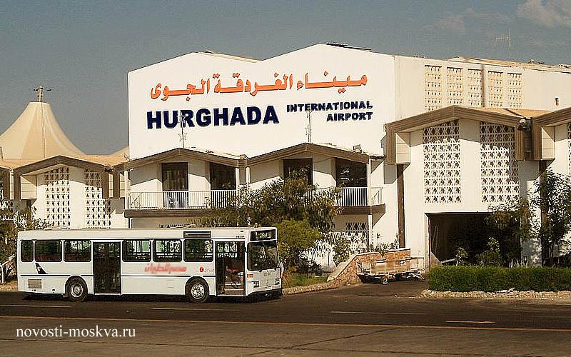 возобноление рейсов в Египет на курорты