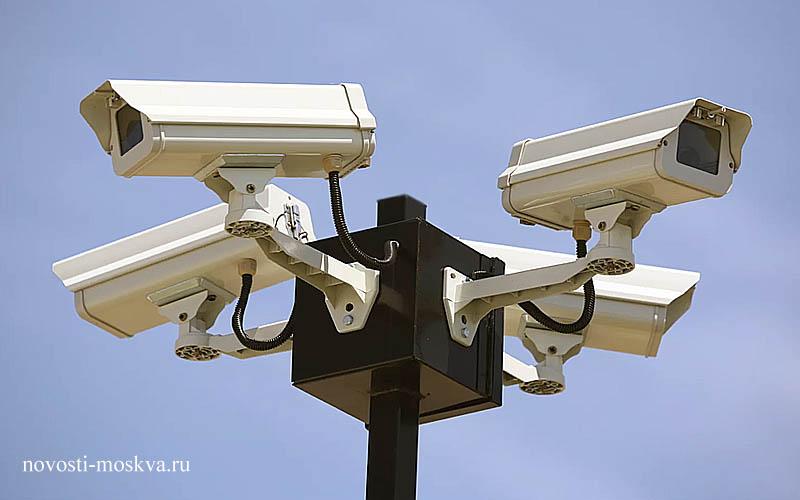 камеры наружного наблюдения в Москве