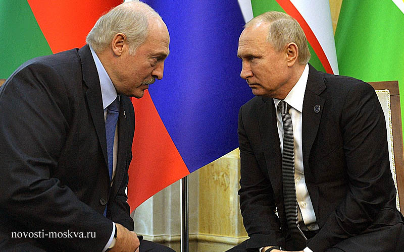 Лукашенко и путин без улыбок