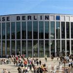 «Зеленая неделя»: подмосковное «село» отправляется в Берлин