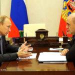 Стало известно имя нового премьер-министра России
