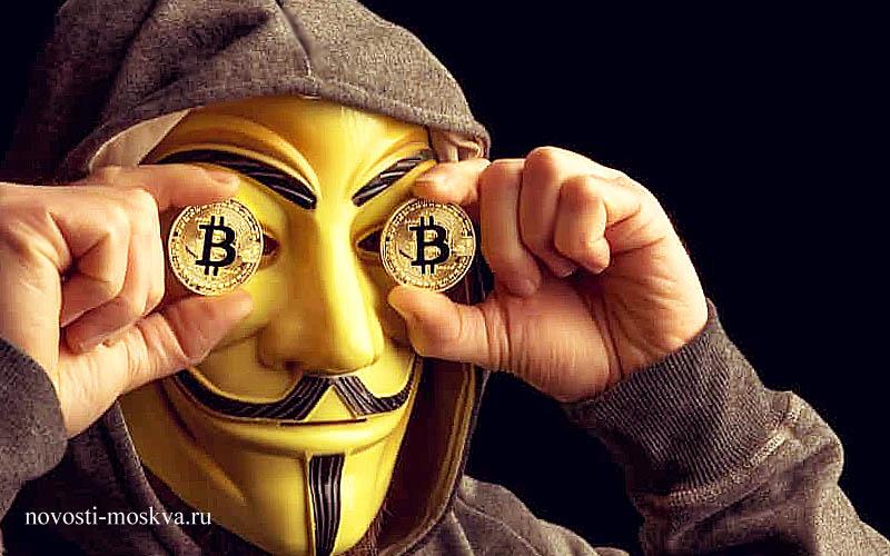 Мошенники воруют криптовалюту миллиардами