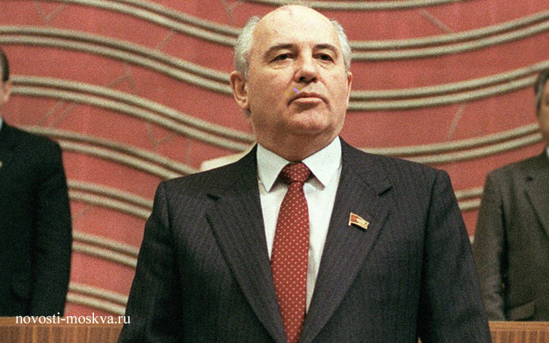 Горбачев присяга президента СССР 1990 год