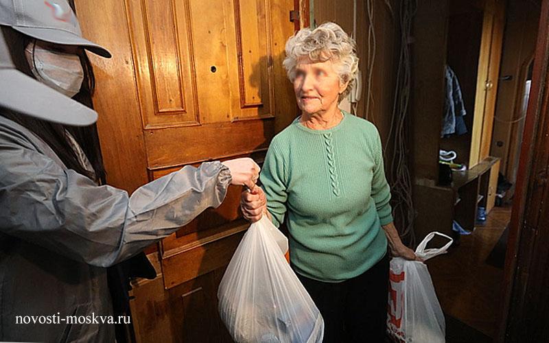 Пенсионеры Москвы на карантине из-за коронавируса