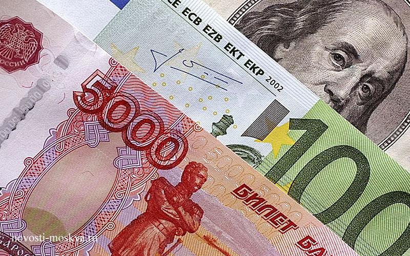 курсы валют последние новости рубль дешевеет