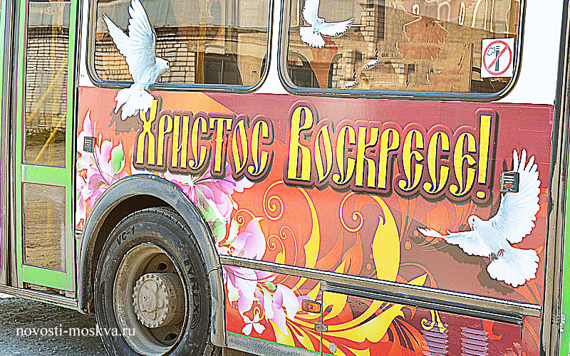 Автобусы на кладбища в Москве отменены