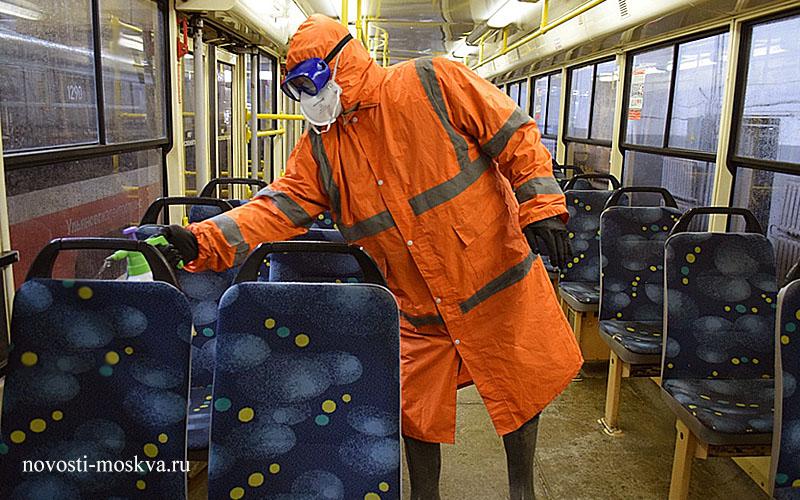 COVID-19 обработка автобусов в Москве