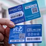 Собянин распорядился «следить» за москвичами через карты «Тройка»