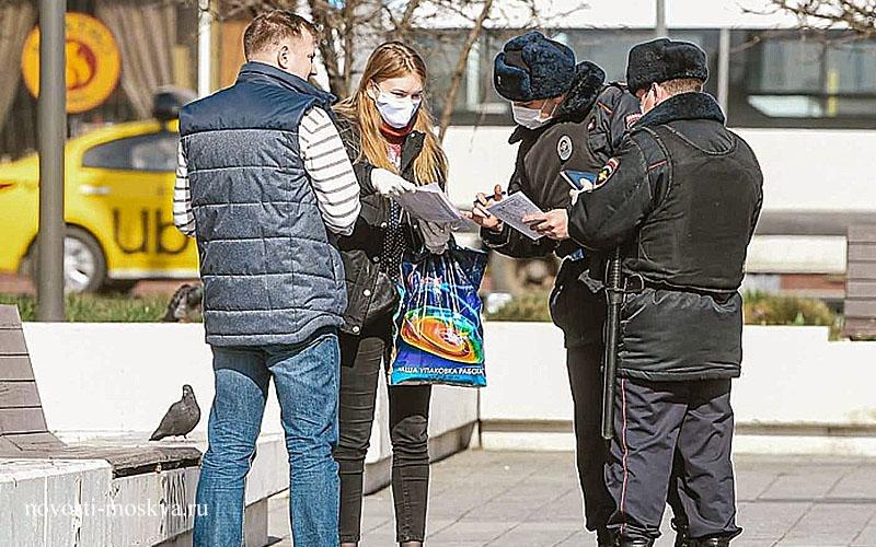 штрафы москвичам за нарушение карантина