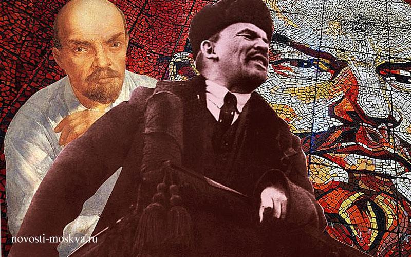 150 лет Ленину