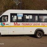 Четыре сотни подмосковных автобусов выделены в помощь медикам